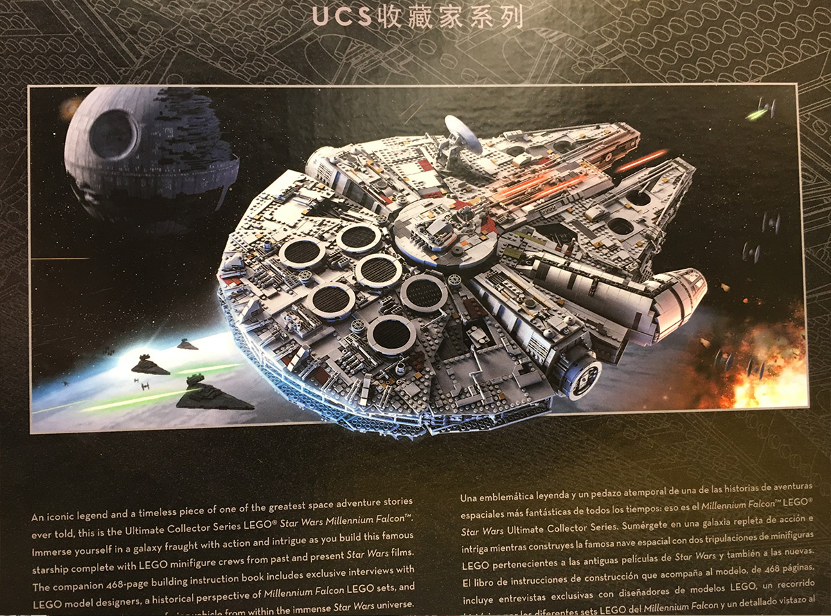 LEGO 75192 Verpackung Sternzerstörer Ankündigung