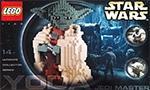LEGO 7194 UCS Yoda