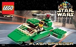 LEGO 7124 Flash Speeder