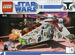 LEGO 7676 Republic Attack Gunship