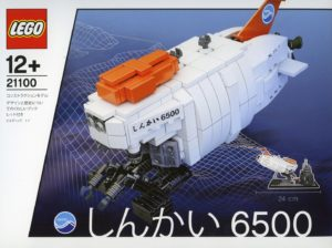 21100 LEGO Ideas Shinkai 6500 Submarine