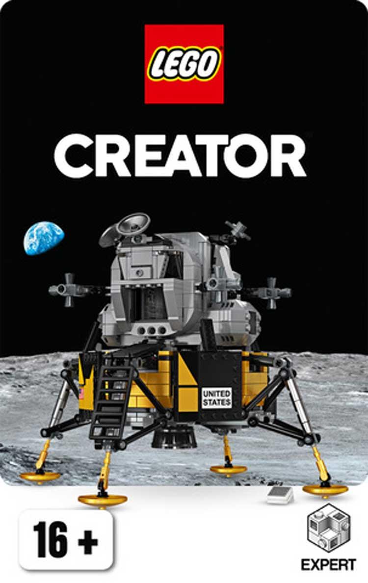LEGO 10266 Mondlandefähre