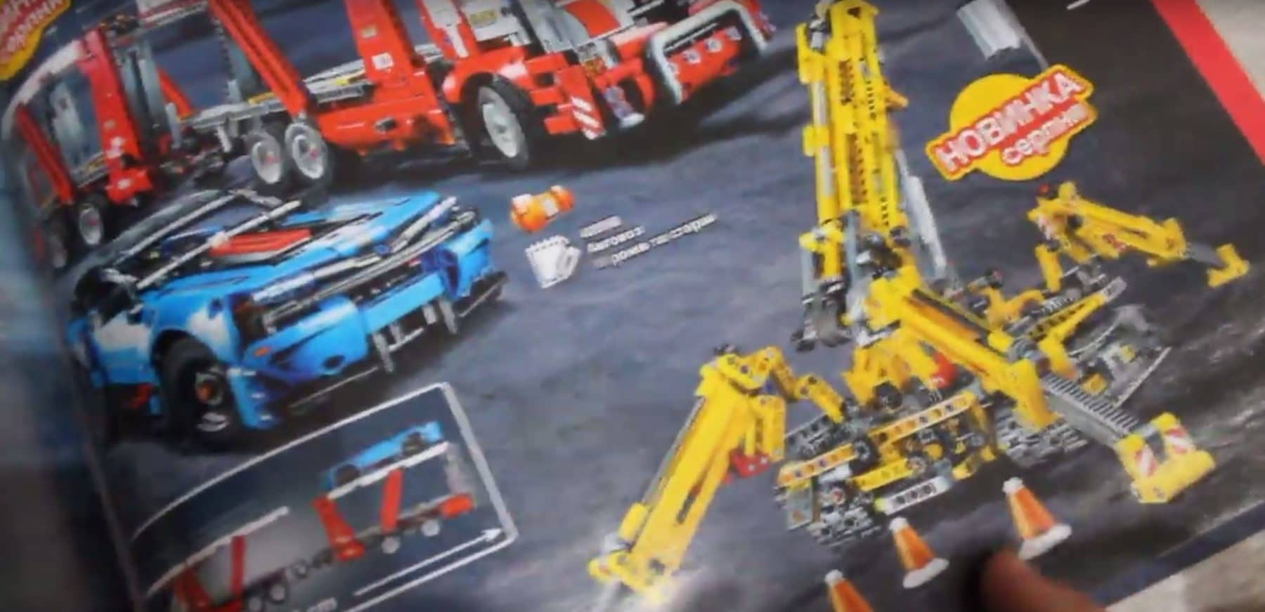 LEGO Technic Sets 2019