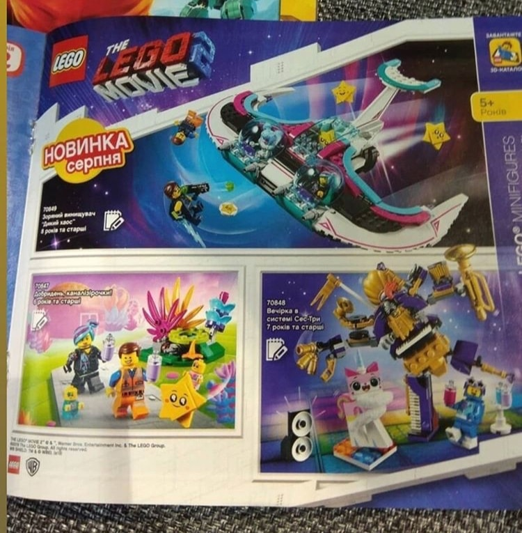 3 neue The LEGO Movie 2 Sets: 70847, 70848 und 70849