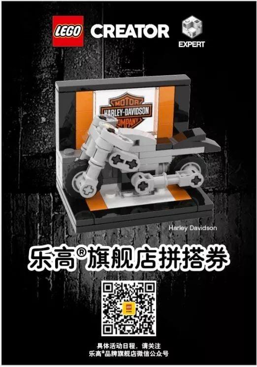 LEGO Harley Davidson Mini-Build Event in China