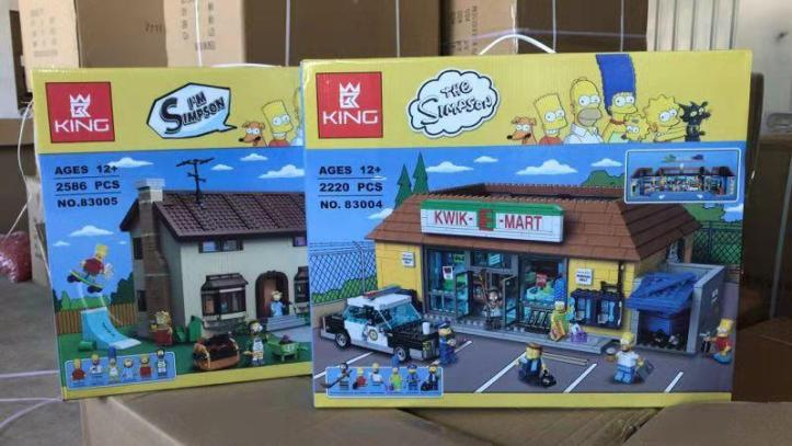 KING Bricks Set Simpsons Haus