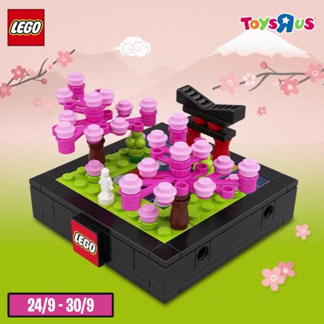LEGO Bricktober 2019 Set 1