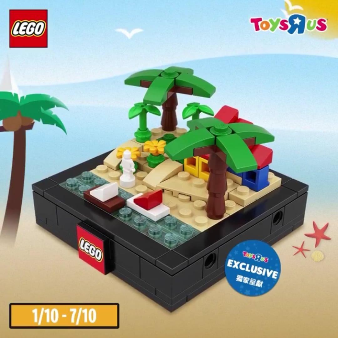 LEGO Bricktober 2019 Set 2