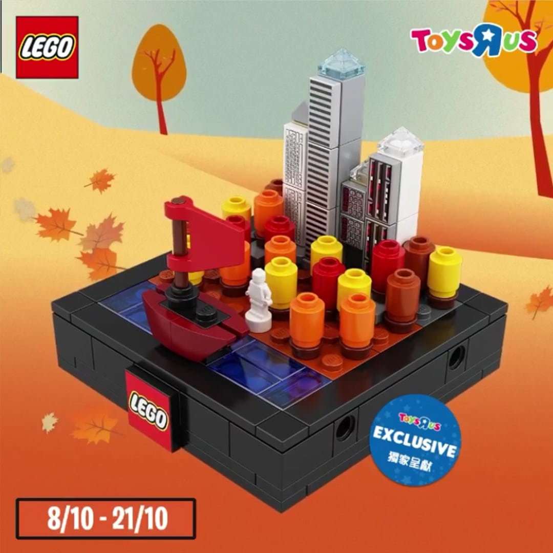LEGO Bricktober 2019 Set 3