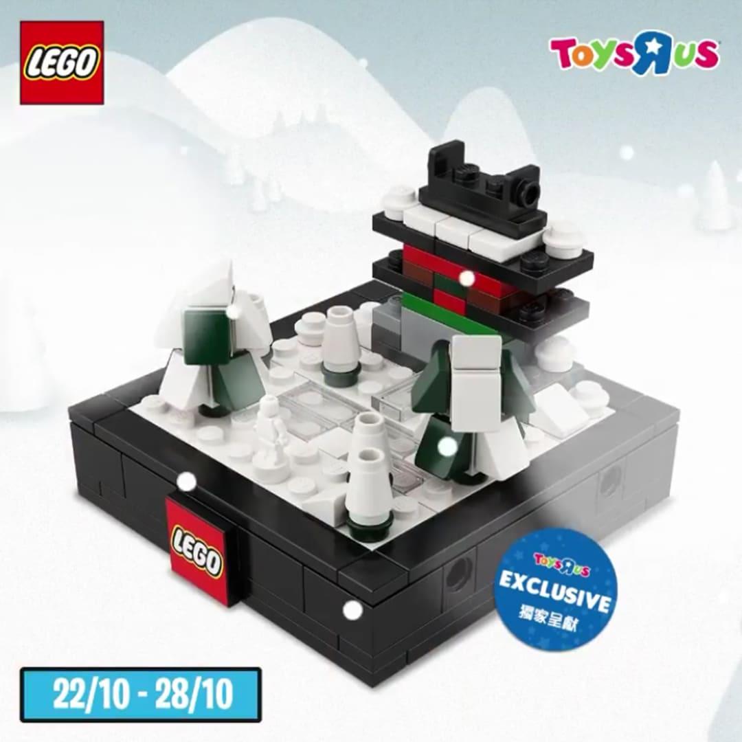 LEGO Bricktober 2019 Set 4