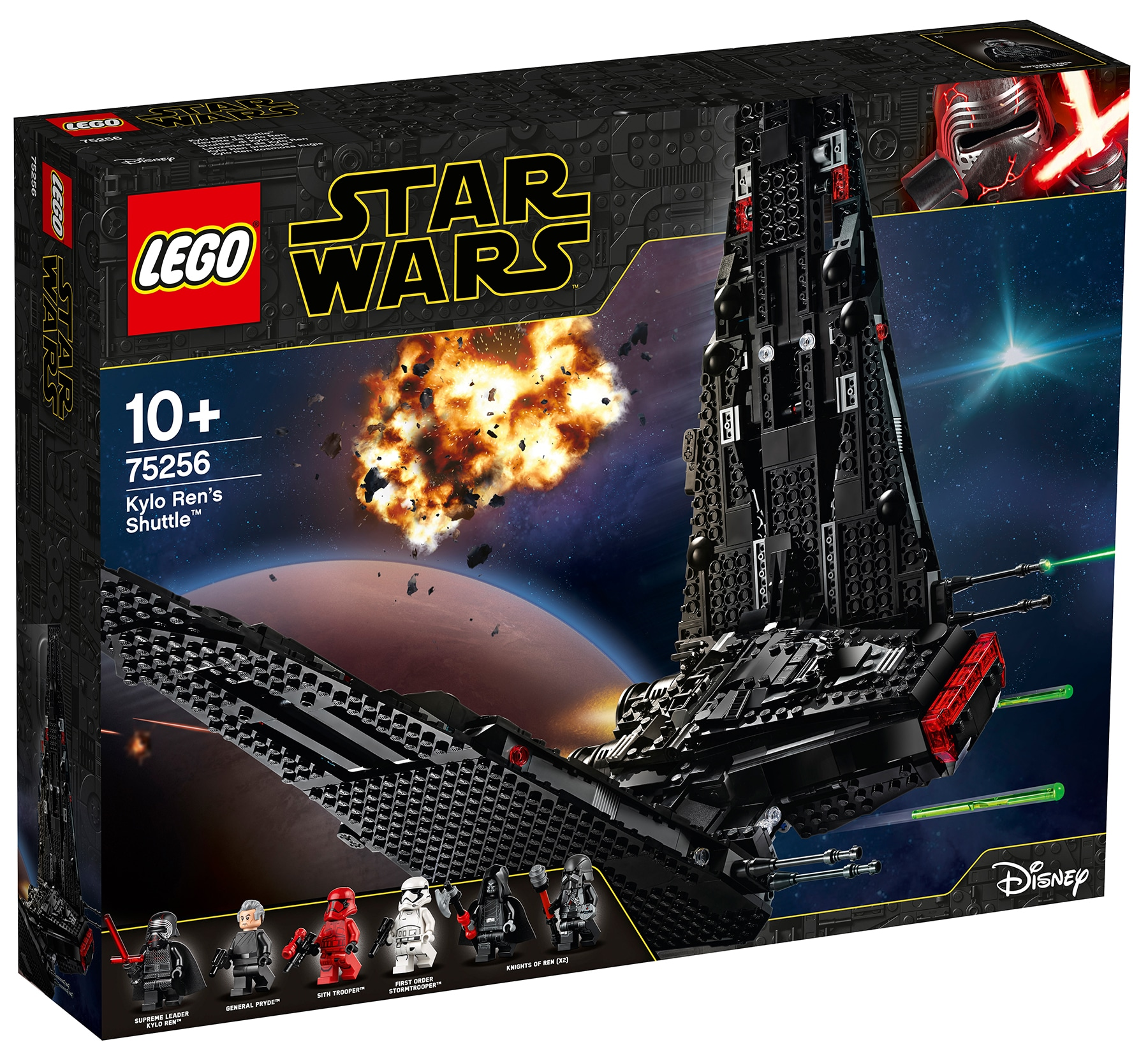 LEGO Star Wars 75256 Kylo Rens Shuttle