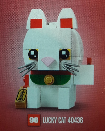 LEGO 40436 Glückskatze BrickHeadz