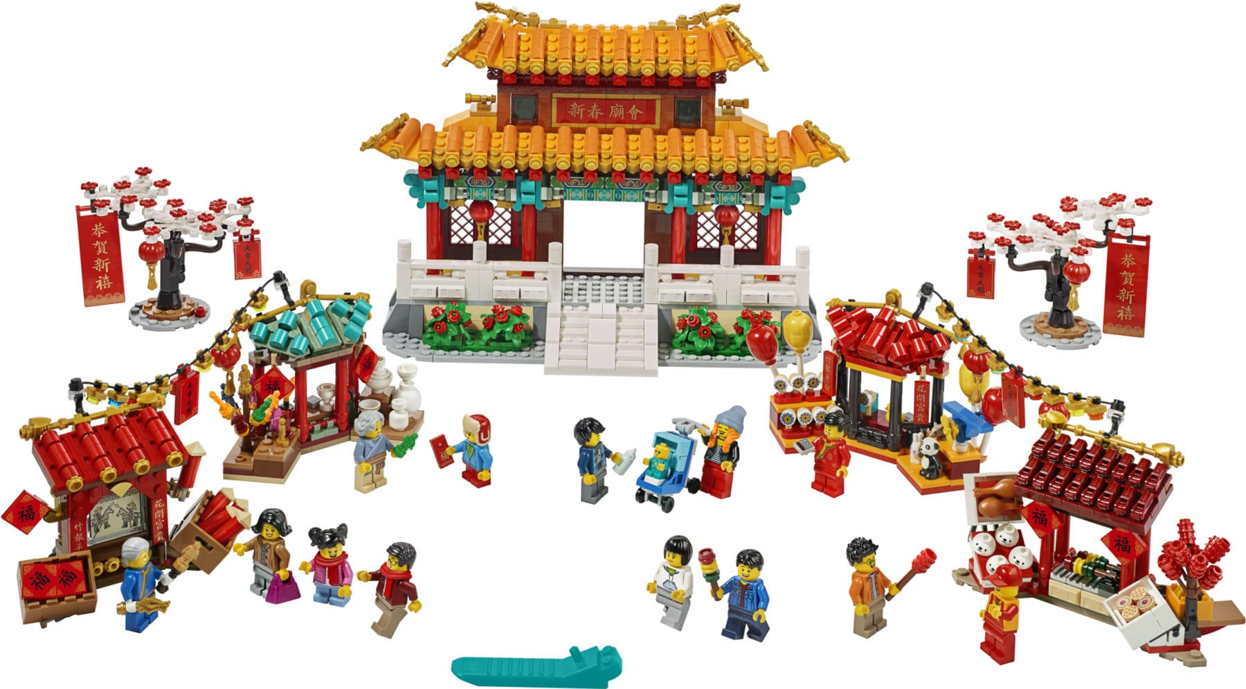 LEGO Chinese New Year80105 Temple Fair