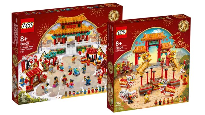 LEGO Chinese Seasonal 2020