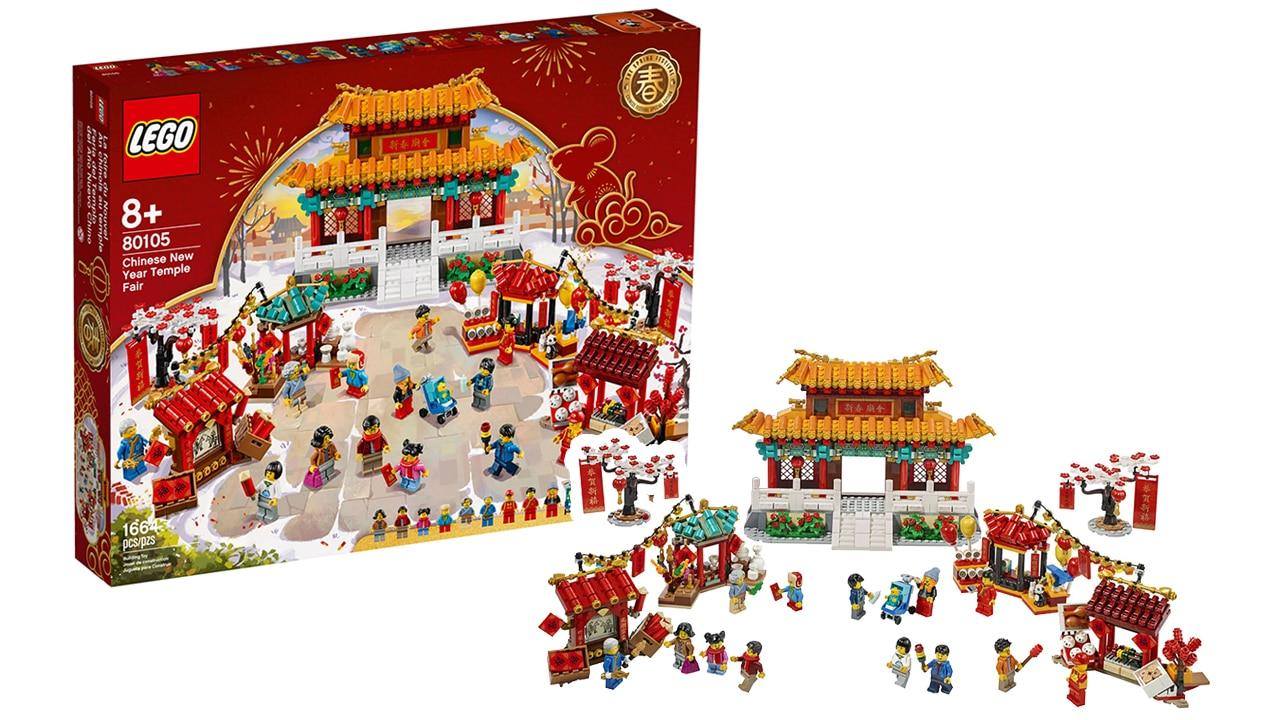 LEGO 80105 Tempelmarkt