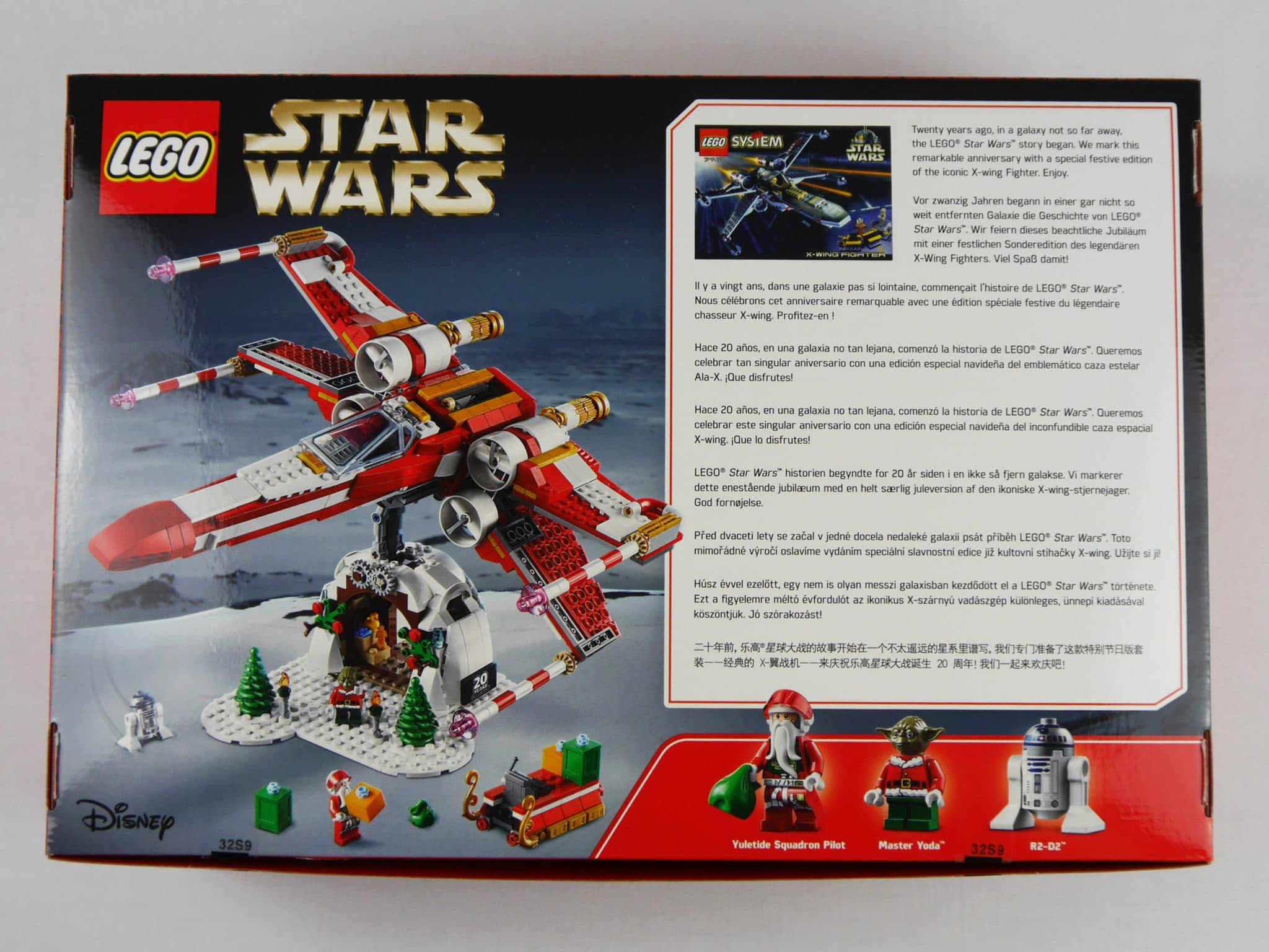 LEGO 4002019 Box Rückseite