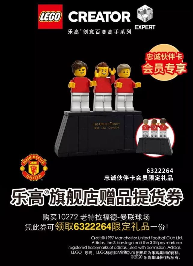 LEGO 10272 Minifiguren Exklusiv in China