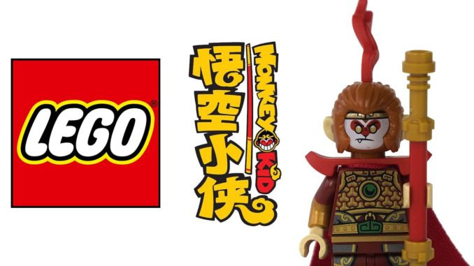 LEGO Monkey Kid