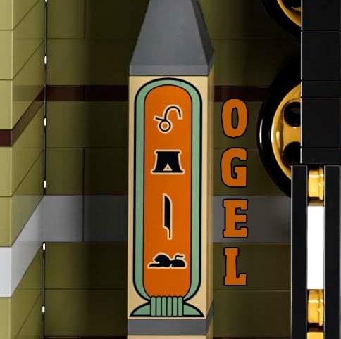 LEGO 10273 Obelisk
