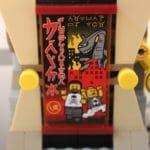 LEGO 70620 (7)