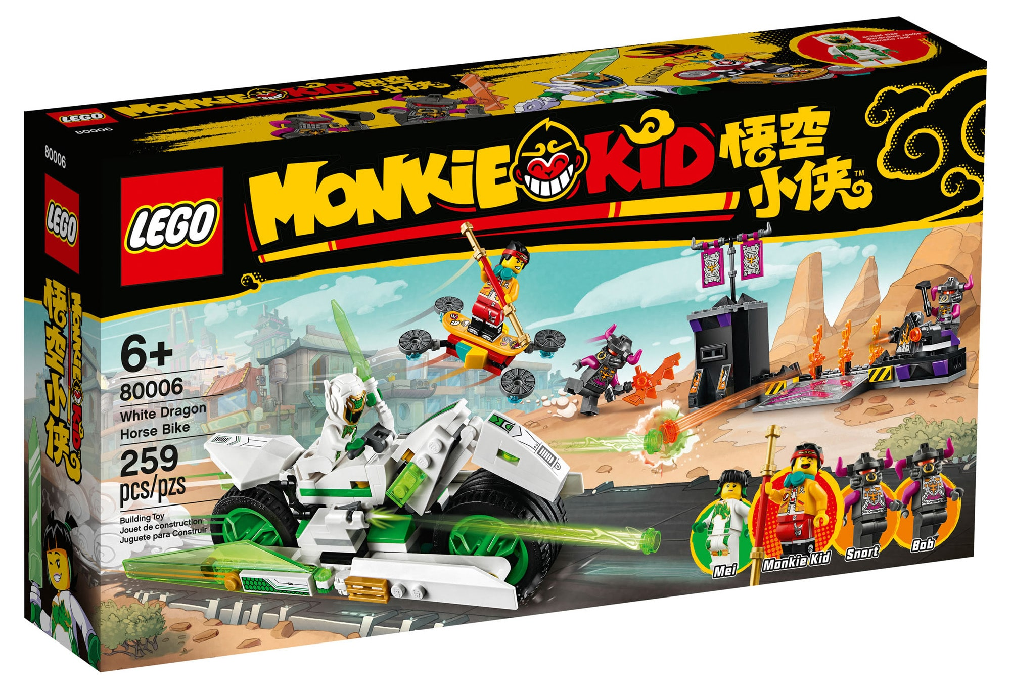 LEGO Monkie Kid 80006 White Dragon Horse Bike