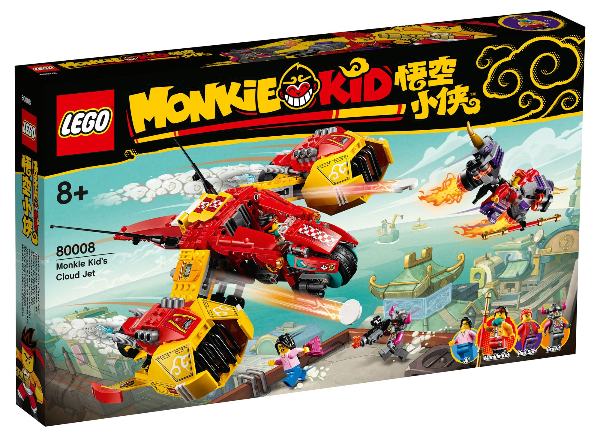 LEGO Monkie Kid 80008 Monkie Kids Cloud Jet