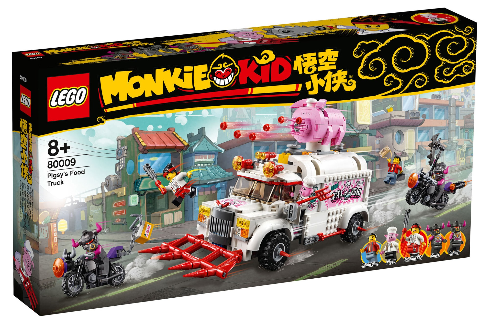 LEGO Monkie Kid 80009 Pigsys Food Truck