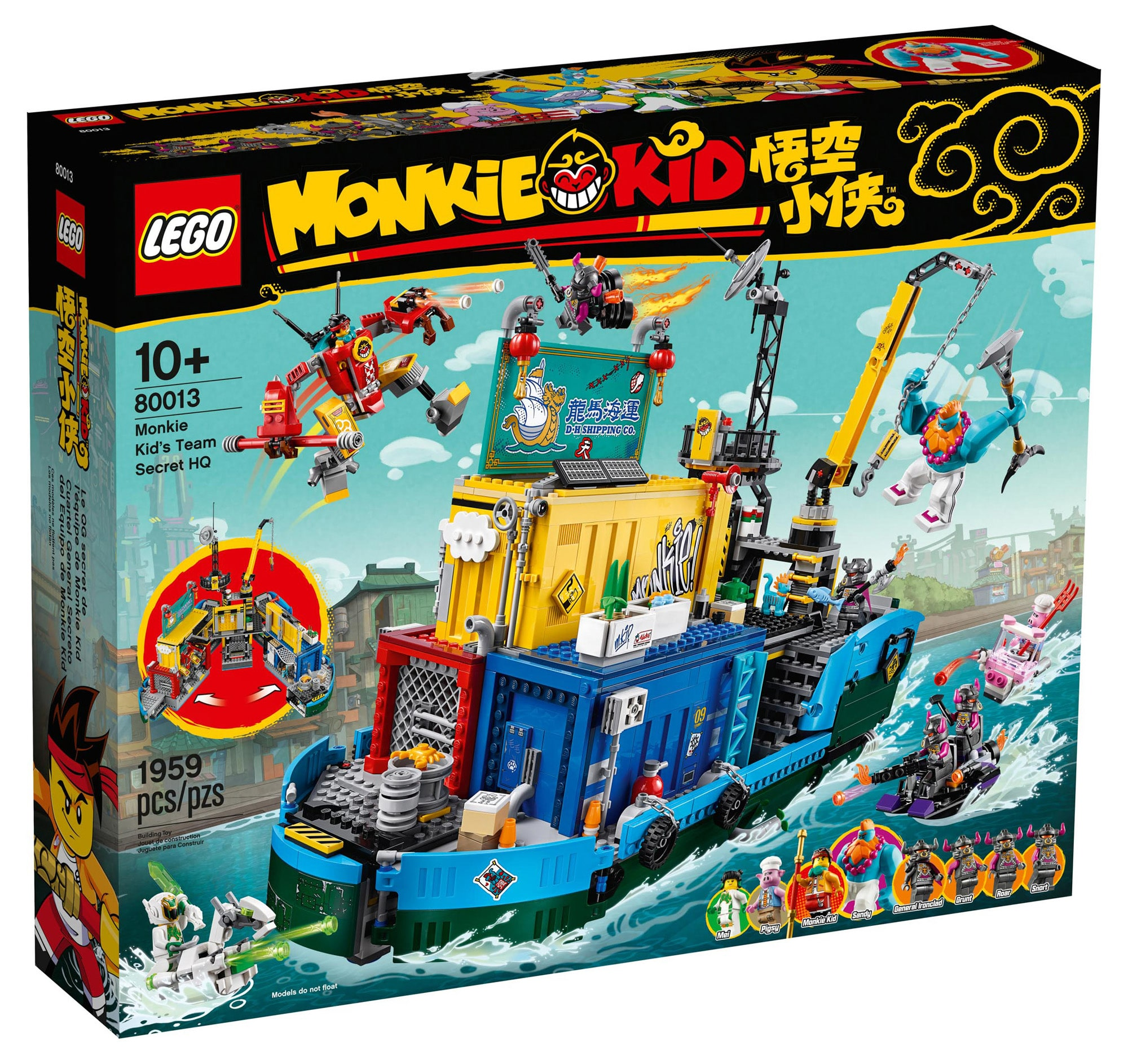 LEGO Monkie Kid 80013 Monkie Kids Team Secret Hq