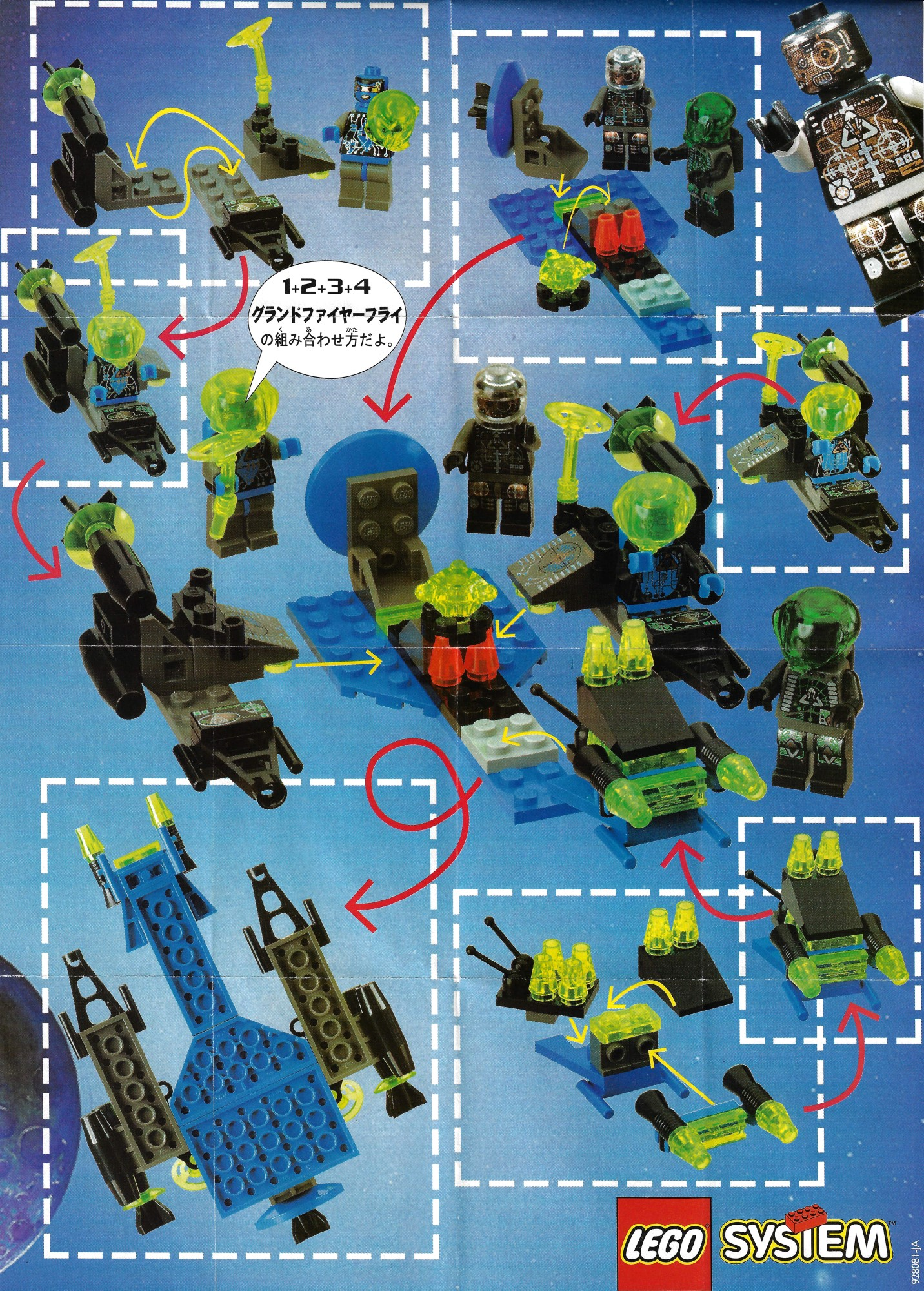 LEGO Insectoids Kabaya 3073 Booster Anleitung Multimodell Und Katalog 2