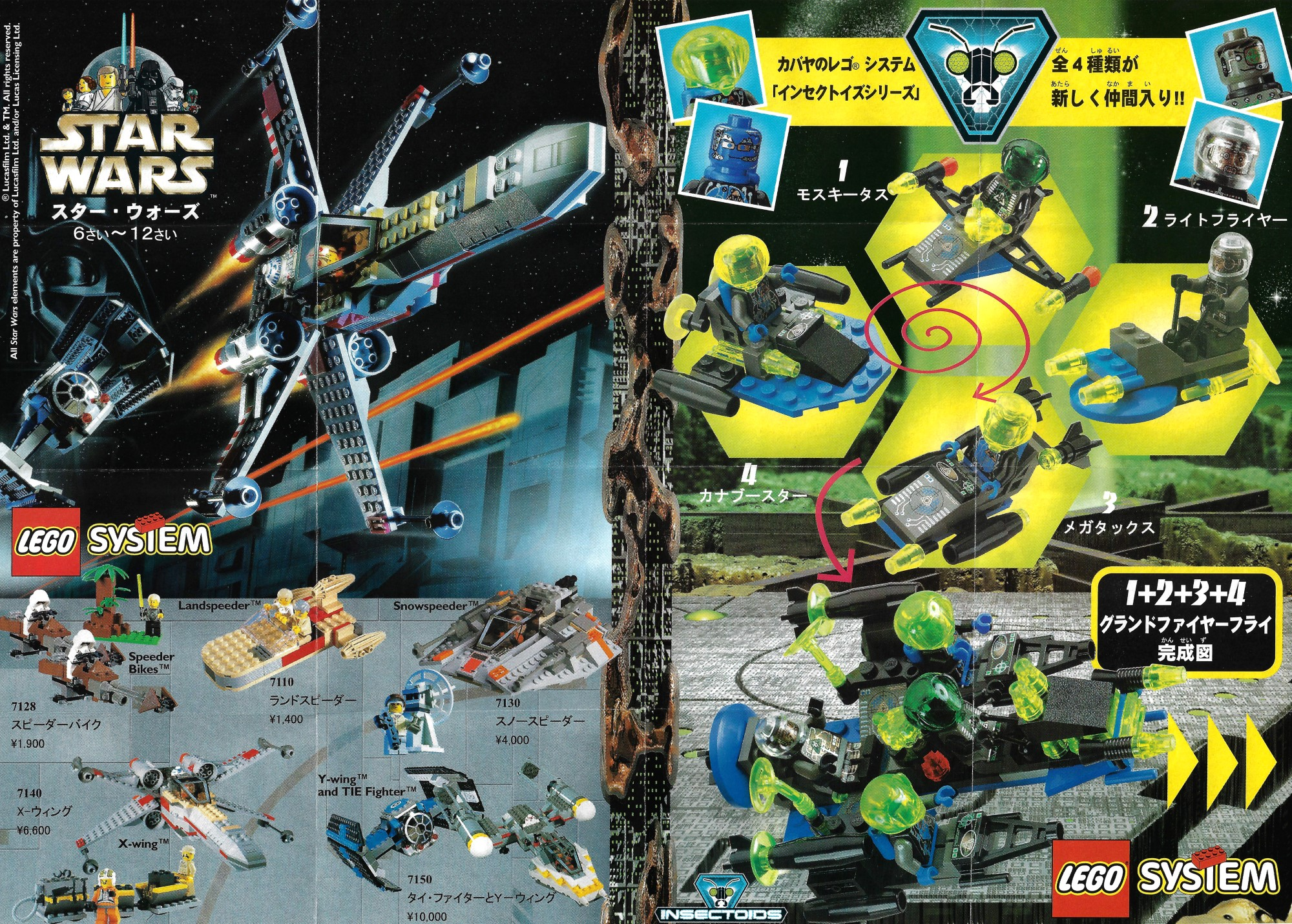 LEGO Insectoids Kabaya 3073 Booster Anleitung Multimodell Und Katalog