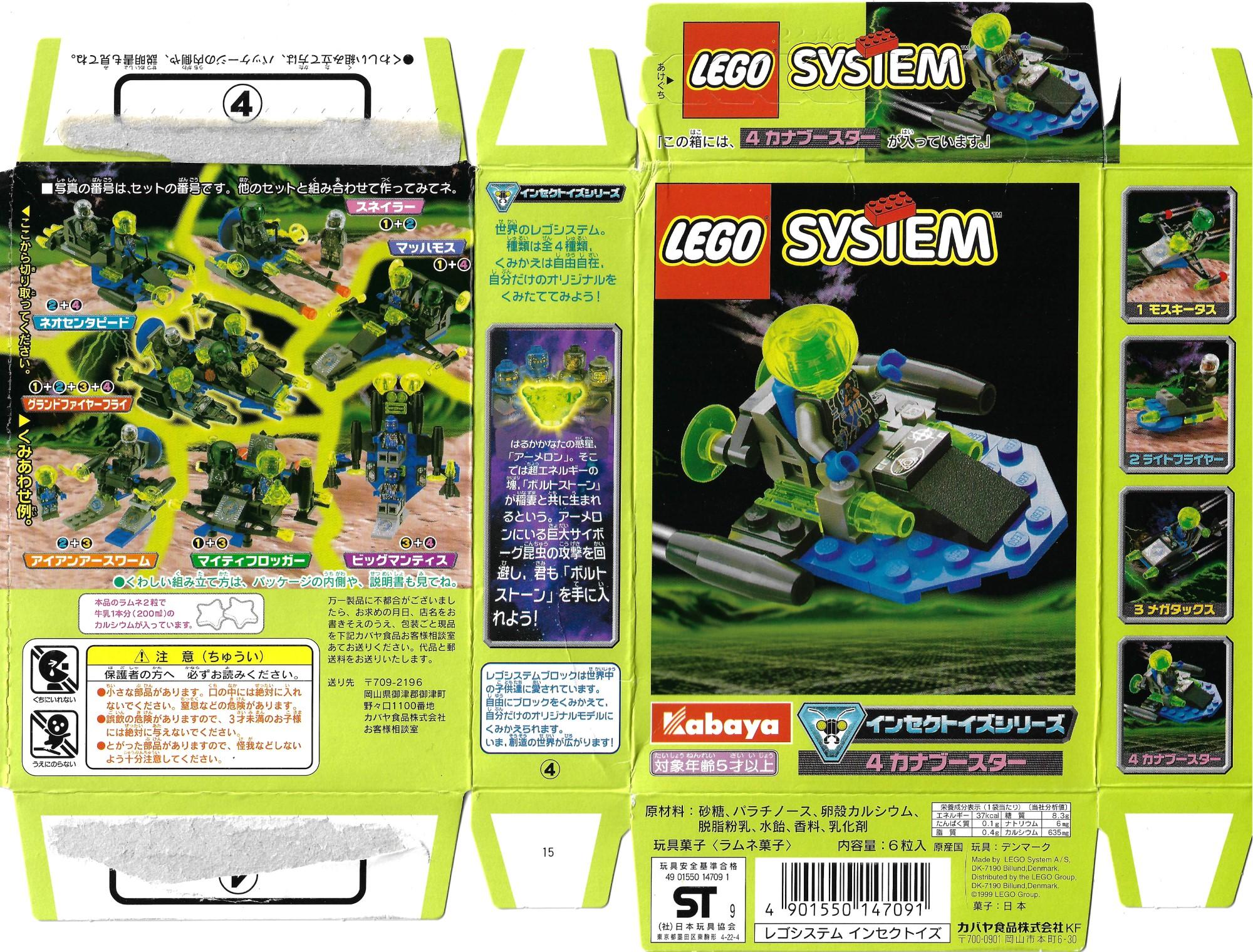 LEGO Insectoids Kabaya 3073 Booster Box Aussen Scan