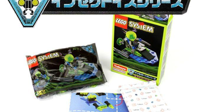 LEGO Insectoids Kabaya 3073 Booster Titelbild
