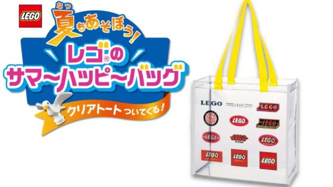 LEGO Japan Strandtasche