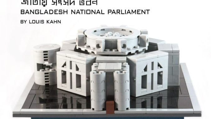 LEGO Ideas Bangladesch Parlament (1)