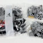 LEGO 10266 Nasa Apollo 11 Mondlandefähre - Tüten 4