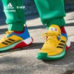 Adidas LEGO Schuhe Fy8439 7