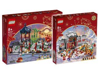 LEGO Chinese New Year 2021