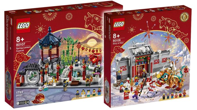 LEGO Chinese New Year 2021