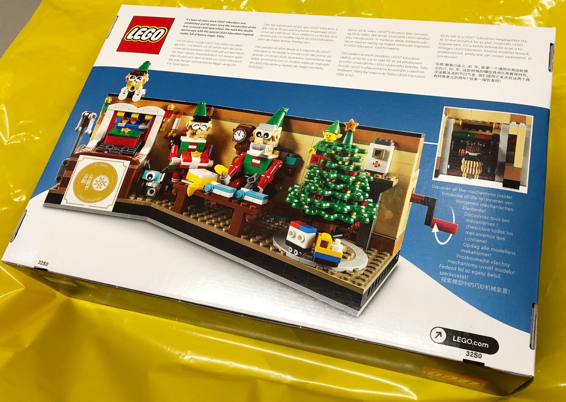 LEGO 4002020 Mitarbeiter Weihnachten (3)