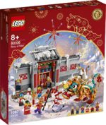 LEGO 80106 Story Of Nyan