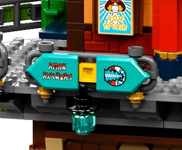 LEGO 71741 Ninjago City Gardens Anspielung01