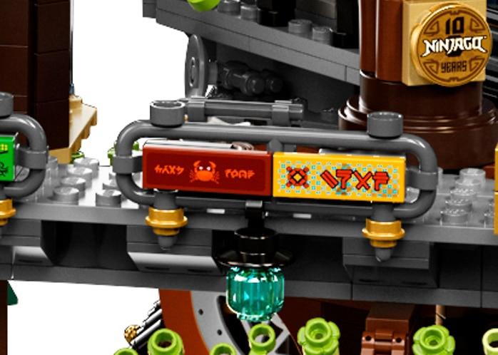 LEGO 71741 Ninjago City Gardens Anspielung03