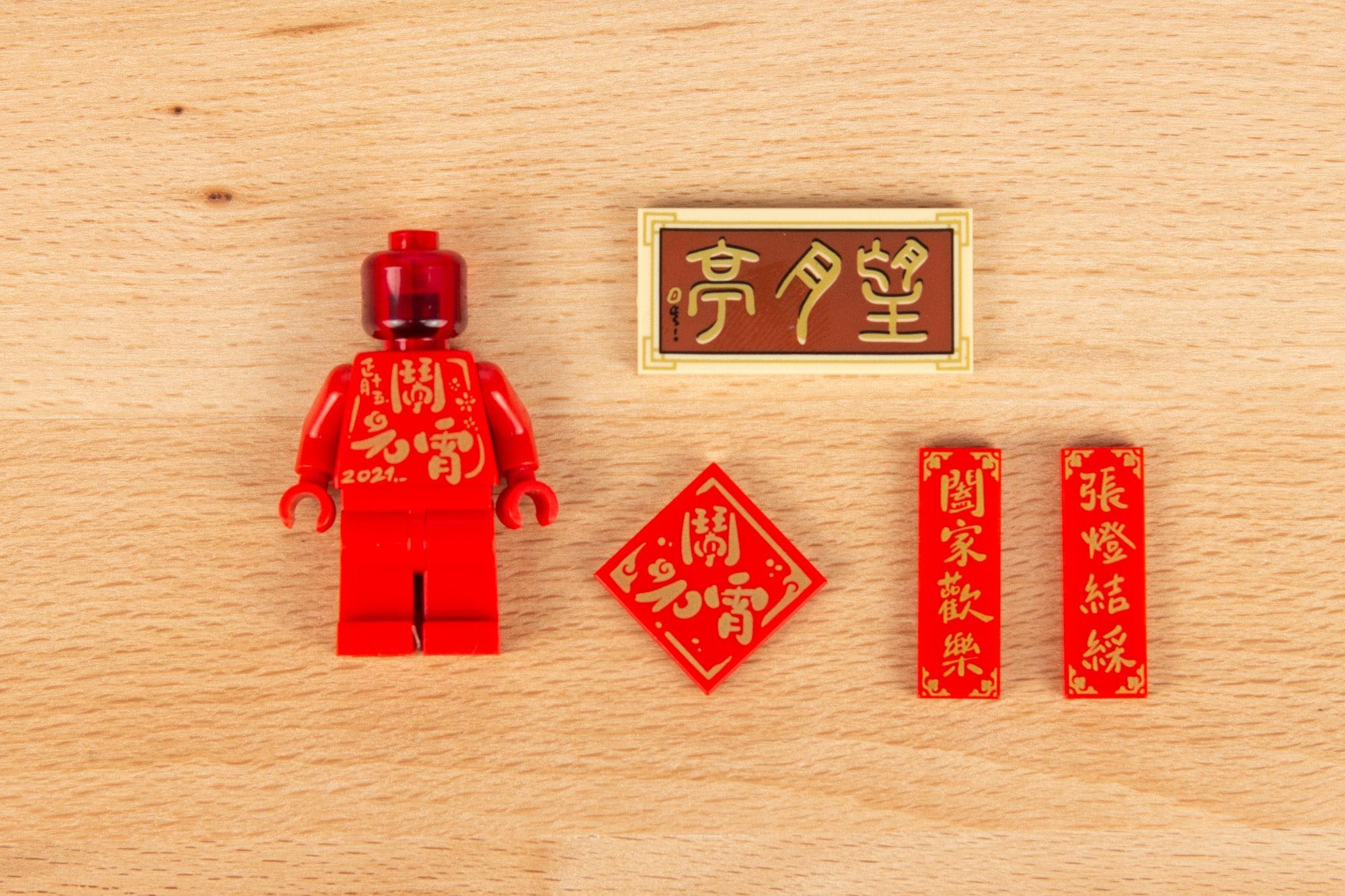 LEGO 80107 Fruehlingslaternenfest Chinesisches Neujahr 79