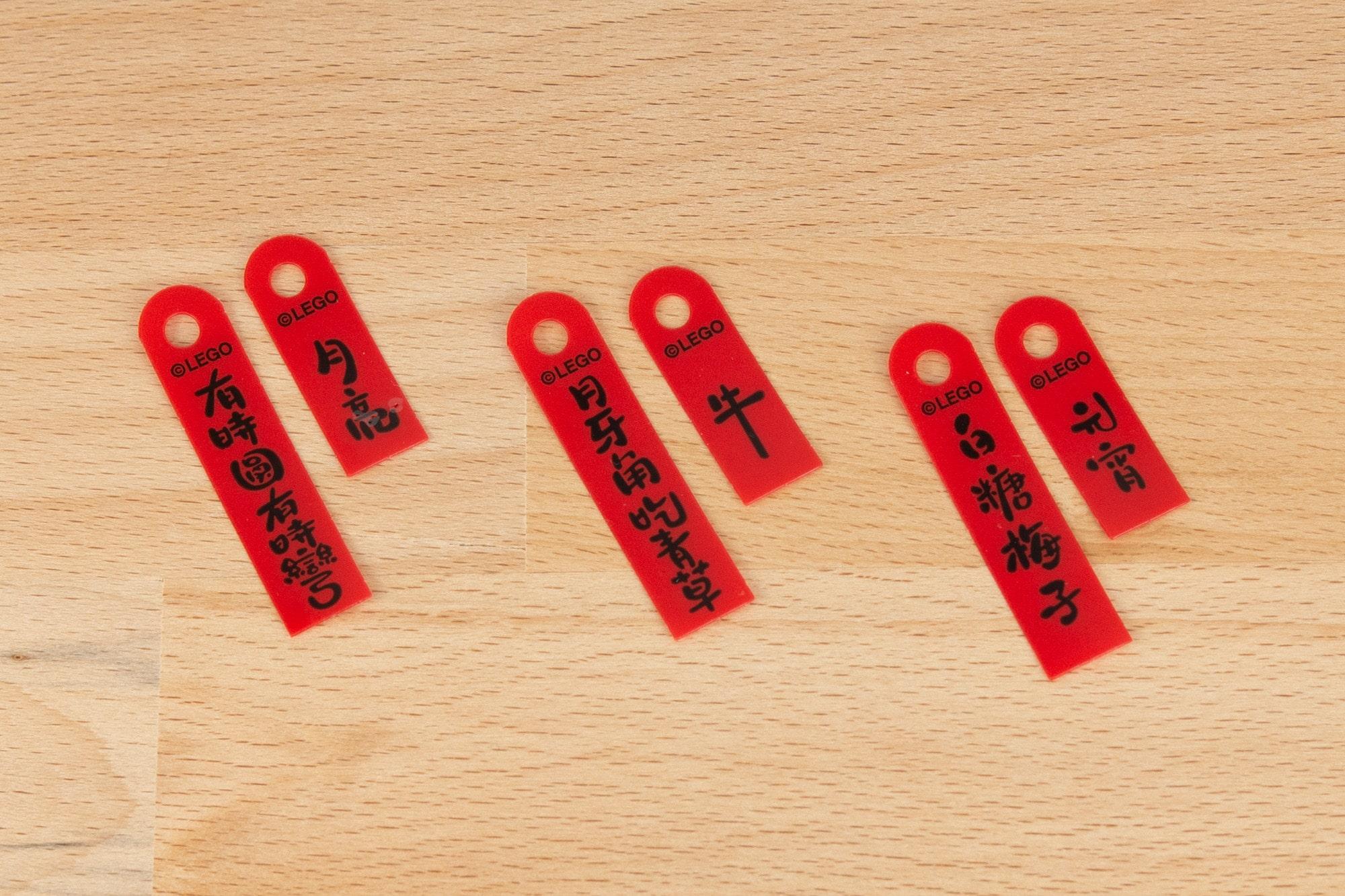 LEGO 80107 Fruehlingslaternenfest Chinesisches Neujahr 84