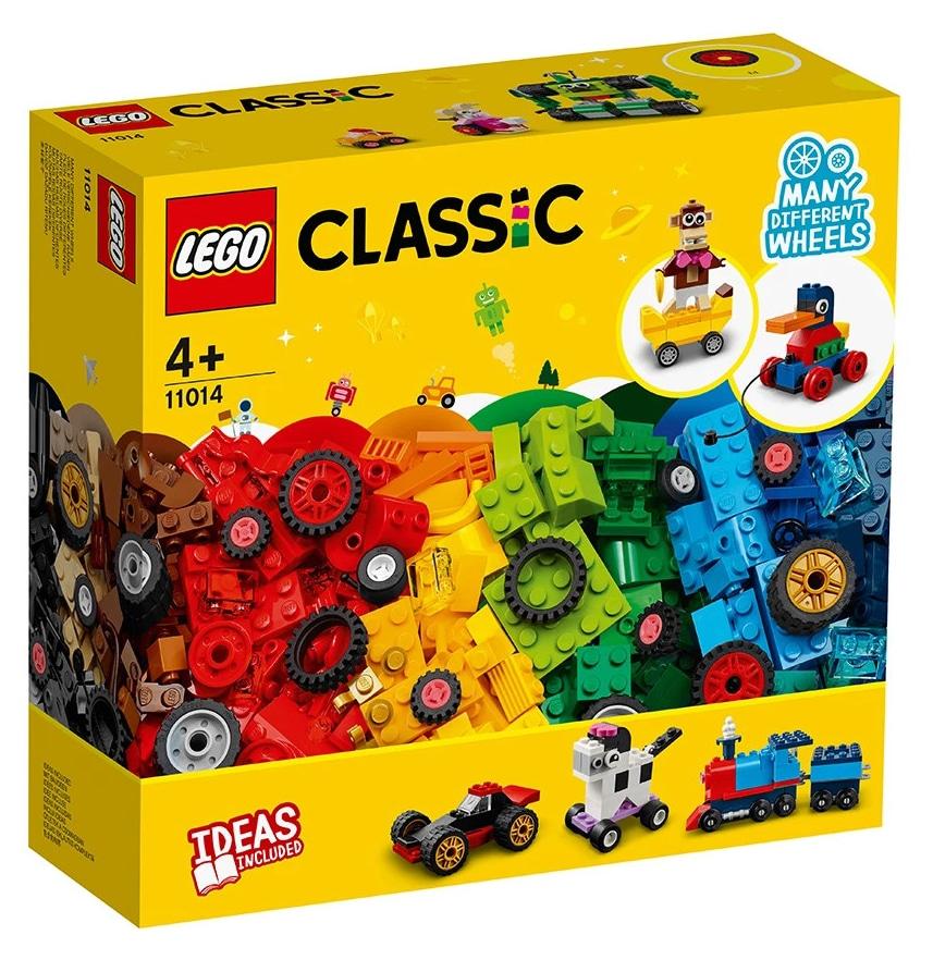 LEGO Classic 11014 6