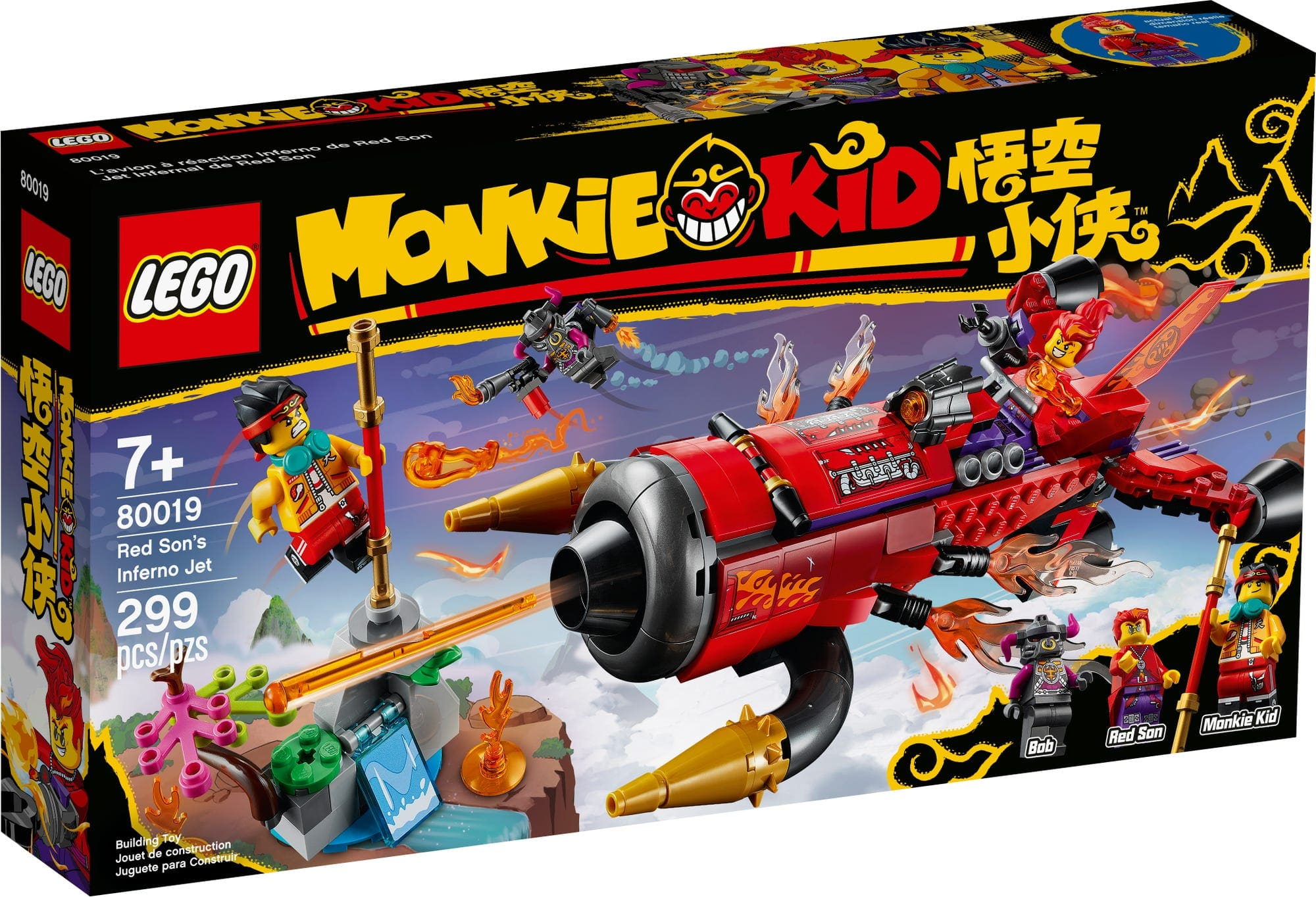 LEGO Monkie Kid 80019 Red Sons Inferno Jet 4