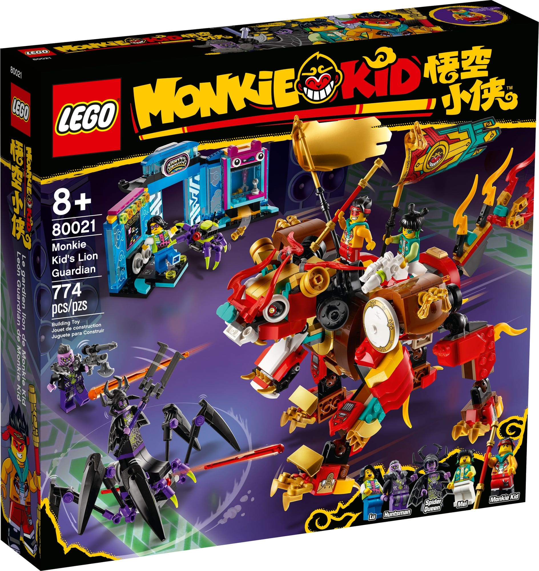 LEGO Monkie Kid 80021 Monkie Kids Löwenwächter 3