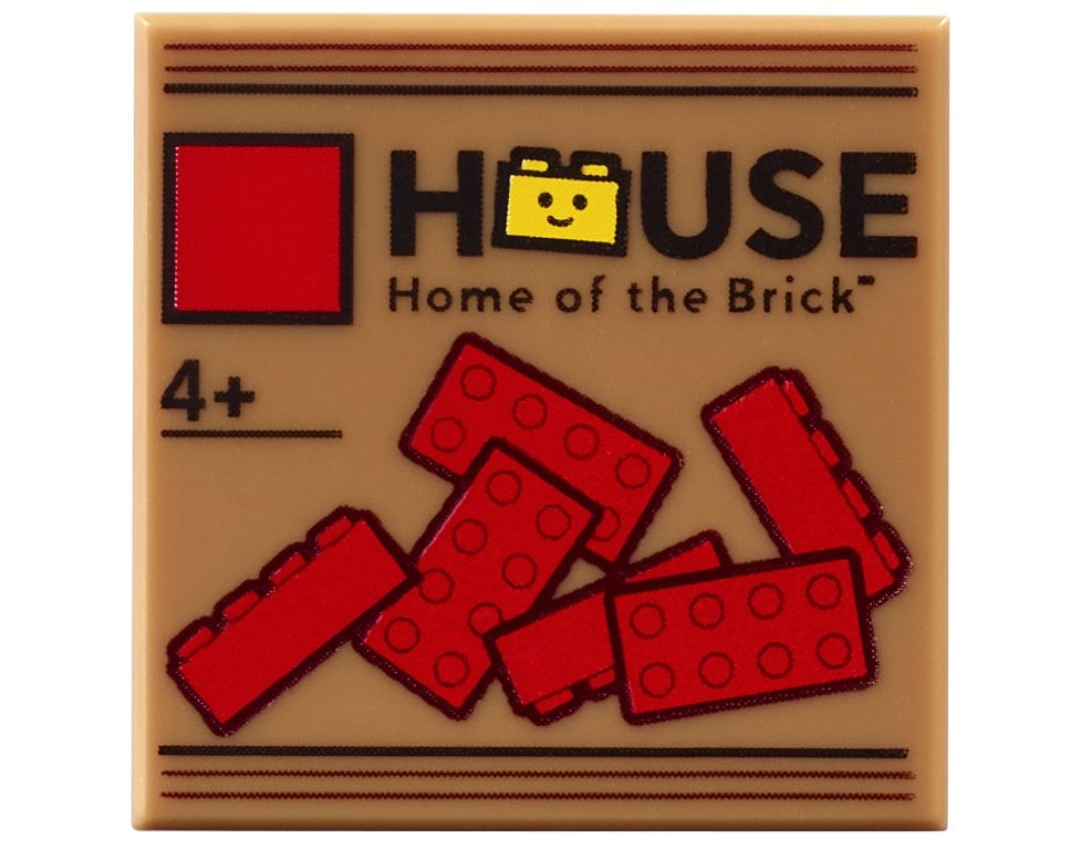 LEGO House 40502 Brick Moulding Machine (2)