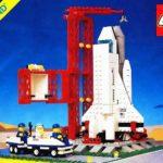 LEGO Space Shuttles Übersicht 1682 1990