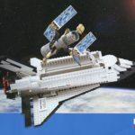 LEGO Space Shuttles Übersicht 7470 2003